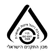 לוגו מכו ןהתקנים